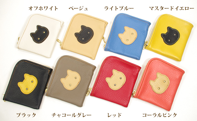 L字ファスナーミニ財布:ネコ(猫)