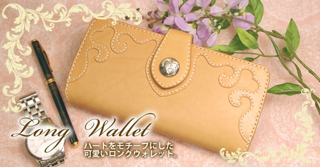 pow-leather.com